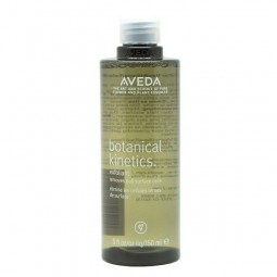 AVEDA - BOTANICAL KINETICS - EXFOLIANT (150ml) Esfoliante